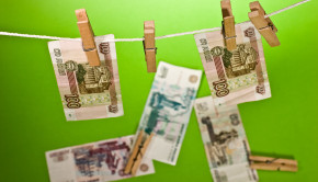 Russian bank note wear out over green background