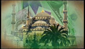 islamic finance img by aisha abdelhamid